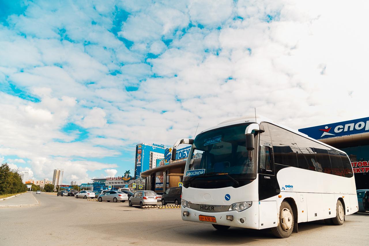 Комфортабельный автобус для гостей программы